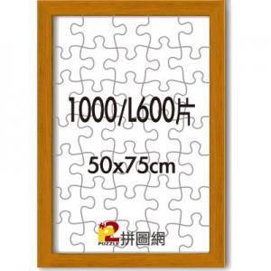WD1225-12 柚木色1000/L600片平面木框