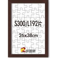 WD1225-15 咖啡色S300/L192片平面木框