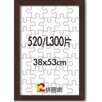 WD1225-15 咖啡色520/L300片平面木框