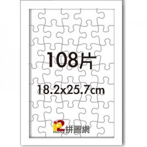 WD1225-19 白色108片平面木框