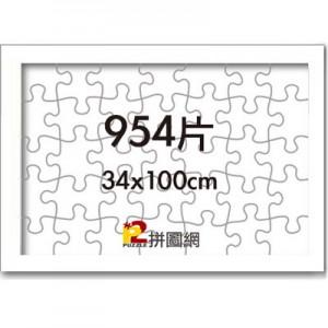 WD1225-19 白色954片平面木框
