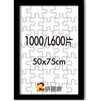 WD1225-20 黑色1000/L600片平面木框