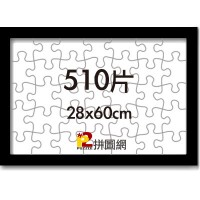 WD1225-20 黑色510片平面木框