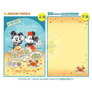 Mickey Mouse&Friends卡片&雙面拼圖30片-D009