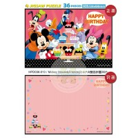 HPD036-013 Mickey Mouse&Friends(2)卡片&雙面拼圖36片