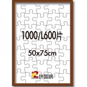 ALF-008 咖啡1000/L600片鋁框