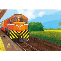 S108-007  林宗範 鐵道系列-滿心祝福  S108片拼圖